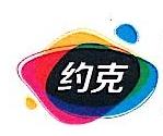 [工商信息]杭州约克图文设计制作有限公司的企业信用信息变更如下