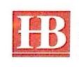 企业头条 : 汉博商业新三板募资2.06亿 创新投资参与认购