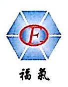石家庄福利特气体有限公司
