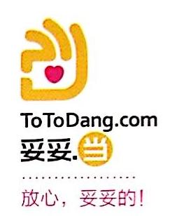 安徽鼎冠金融信息服务有限公司