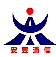 [工商信息]广州市安昱通信技术有限公司的企业信用信息变更如下
