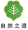 江苏自然之道生物科技有限公司