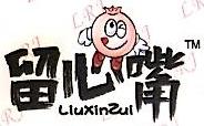 广汉市李人家食品有限公司