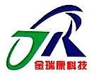 [工商信息]深圳市金瑞康科技有限公司的企业信用信息变更如下
