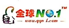 深圳市环东信息技术有限公司