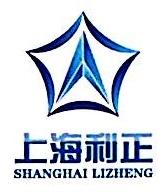 上海利正卫星应用技术有限公司