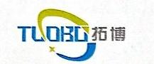 [工商信息]杭州拓博自动化工程有限公司的企业信用信息变更如下