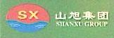 [工商信息]深圳市山旭电子有限公司的企业信用信息变更如下