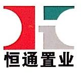 [工商信息]宜春市恒通置业有限公司的企业信用信息变更如下