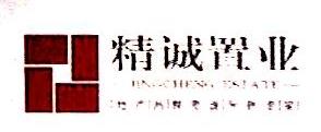 沈阳精诚置业顾问有限公司