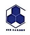 深圳六碳科技有限公司