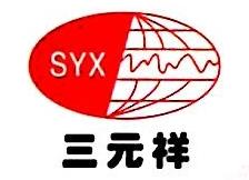 [工商信息]青岛三元祥辅料有限公司的企业信用信息变更如下