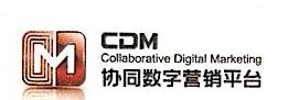 [工商信息]南京积富网络科技有限公司的企业信用信息变更如下