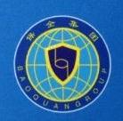 [工商信息]保全世纪(北京)保安服务有限公司云南分公司的企业信用信息变更如下