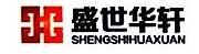 北京盛世华轩投资有限公司