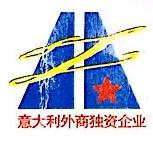 [工商信息]宜昌环中房地产开发有限公司的企业信用信息变更如下