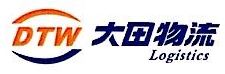 [工商信息]天津大田运输服务有限公司成都分公司的企业信用信息变更如下