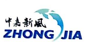 中嘉(山东)环保科技有限公司
