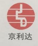 北京京利达物资有限公司