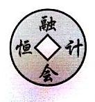 杭州融恒会计服务有限公司