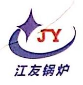 深圳市江友锅炉服务有限公司