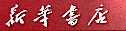 [工商信息]浙江杭州市新华书店有限公司的企业信用信息变更如下