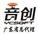 深圳市宏盛兴科技有限公司