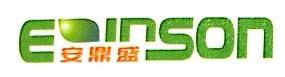 [工商信息]深圳市安鼎盛农业科技发展有限公司的企业信用信息变更如下