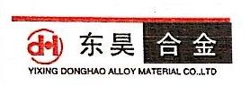 [工商信息]宜兴市东昊合金材料有限公司的企业信用信息变更如下