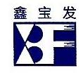 [工商信息]沈阳鑫宝发展览展示有限公司的企业信用信息变更如下