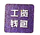 上海蔚捷互联网金融信息服务有限公司 : 2016年7月27日融资简报:工资钱包获得软银中国2亿融资