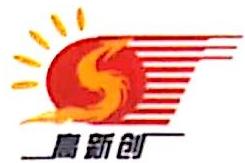 [工商信息]高新创科技(深圳)有限公司的企业信用信息变更如下
