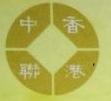 [工商信息]上海汇群实业有限公司的企业信用信息变更如下