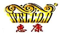 [工商信息]深圳市伟驰达电子有限公司的企业信用信息变更如下