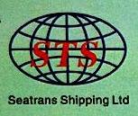[工商信息]深圳市鑫凰国际货运代理有限公司的企业信用信息变更如下