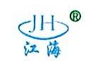安徽省江海橡塑制品有限责任公司