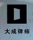 [工商信息]沈阳振沧旭日投资咨询有限公司的企业信用信息变更如下