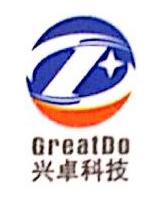 [工商信息]深圳市兴卓科技有限公司的企业信用信息变更如下