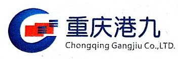 企业头条 : 证券代码:600279 证券简称:G重庆港 项目:公司公告