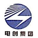 清远市电创电力物资供应有限公司