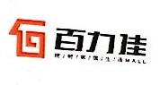 [工商信息]南昌百力佳商业管理有限公司的企业信用信息变更如下