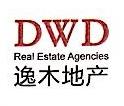 杭州逸木房地产营销策划有限公司