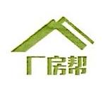 [工商信息]武汉创奇伟业地产策划代理有限公司的企业信用信息变更如下