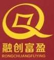 [工商信息]深圳市恒乐瑞德发展有限公司的企业信用信息变更如下