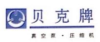 [工商信息]南京阿克赛斯科技有限公司的企业信用信息变更如下