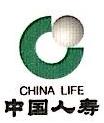 [工商信息]中国人寿保险股份有限公司南平分公司的企业信用信息变更如下