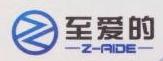 深圳市至爱的科技发展有限公司