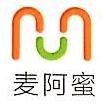 [工商信息]深圳市麦阿蜜文化艺术发展有限公司的企业信用信息变更如下