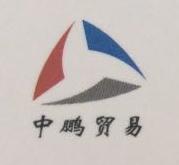[工商信息]深圳市深中鹏贸易发展有限公司的企业信用信息变更如下