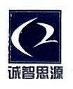 [工商信息]北京诚智思源物业管理经营有限公司的企业信用信息变更如下